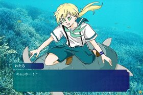 深海メモリー Game Screen Shot3