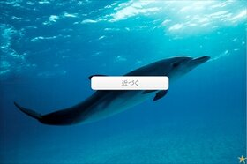 深海メモリー Game Screen Shot4