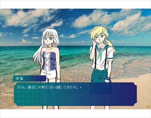 深海メモリー Game Screen Shots