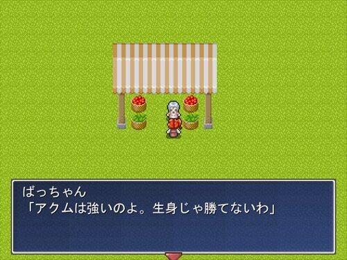 神秘ノキボウ片-紅- Game Screen Shot1
