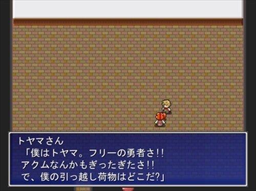 神秘ノキボウ片-紅- Game Screen Shot3