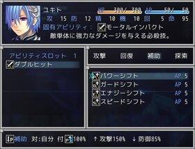 Endless End Game Screen Shot3