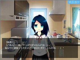 グサッ!ヤンデレだらけの1日生活in2016 Game Screen Shot2