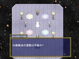 ノイアーアンティーカロマン Game Screen Shot2