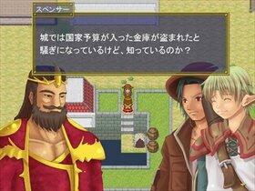 ノイアーアンティーカロマン Game Screen Shot3