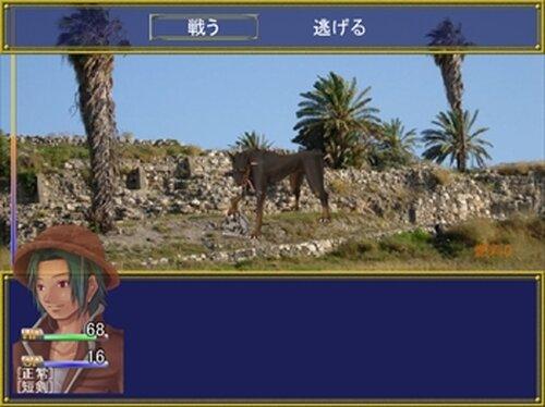 ノイアーアンティーカロマン Game Screen Shot4
