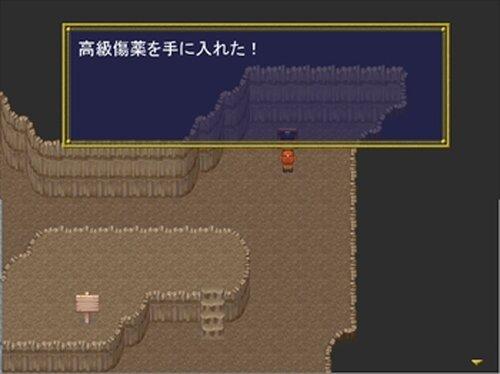ノイアーアンティーカロマン Game Screen Shot5