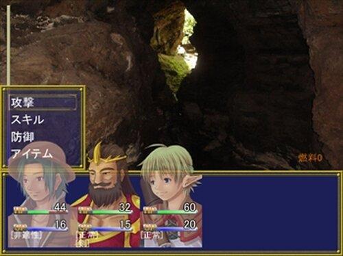 ノイアーアンティーカロマン Game Screen Shots