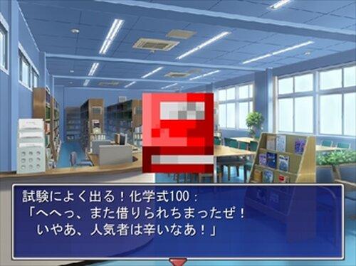僕を読んでください Game Screen Shot3
