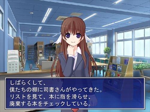 僕を読んでください Game Screen Shot4