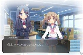 シスメモ Game Screen Shot2