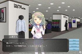 シスメモ Game Screen Shot3