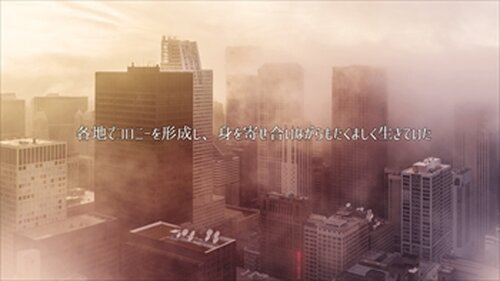 東京パンドラゲート Game Screen Shot2