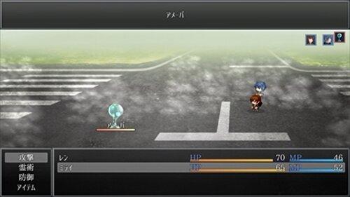 東京パンドラゲート Game Screen Shot4