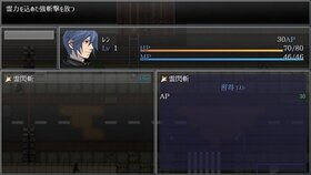 東京パンドラゲート Game Screen Shot5
