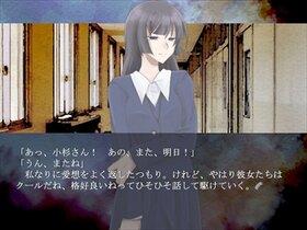 虹のくじら Game Screen Shot2