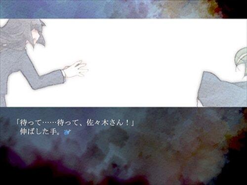 虹のくじら Game Screen Shot5