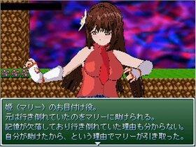 IMITATION Game Screen Shot3
