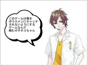 ふぇちカレ Game Screen Shot2