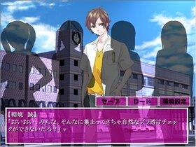 ふぇちカレ Game Screen Shot3