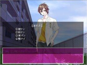 ふぇちカレ Game Screen Shot4