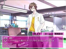 ふぇちカレ Game Screen Shot5