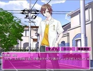 ふぇちカレ Game Screen Shot