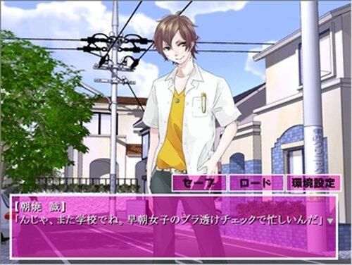 ふぇちカレ Game Screen Shots