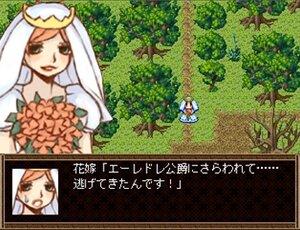 ベナの香 Game Screen Shot