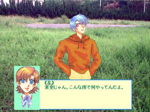 妹と呼ばないで Game Screen Shot2