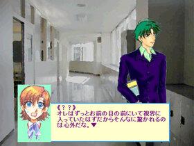 妹と呼ばないで Game Screen Shot4