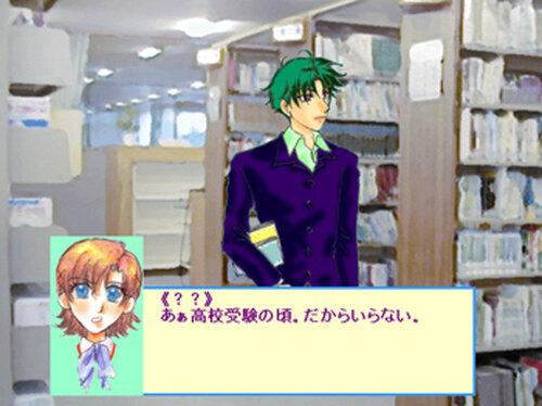 妹と呼ばないで Game Screen Shot5