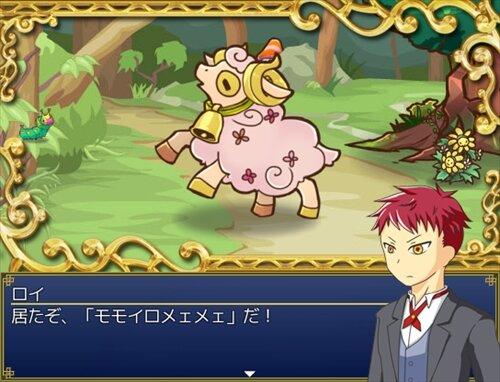 従僕たちの特製ケーキ Game Screen Shot1