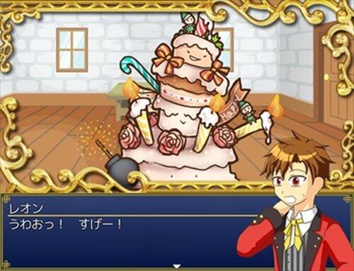 従僕たちの特製ケーキ Game Screen Shots