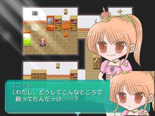 ココット姫と気まぐれな亡霊 Game Screen Shot2