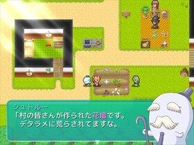 ココット姫と気まぐれな亡霊 Game Screen Shot3