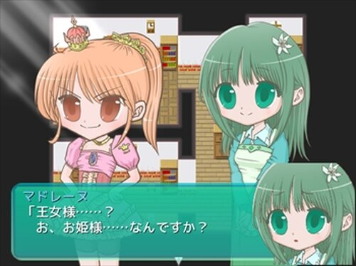 ココット姫と気まぐれな亡霊 Game Screen Shots