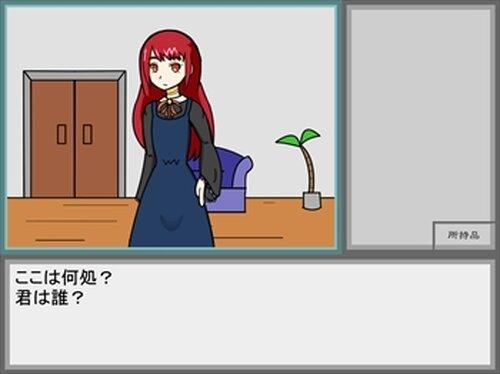 灯火の館 Game Screen Shot2