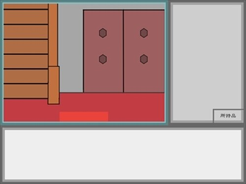灯火の館 Game Screen Shot3