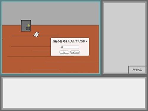 灯火の館 Game Screen Shot5