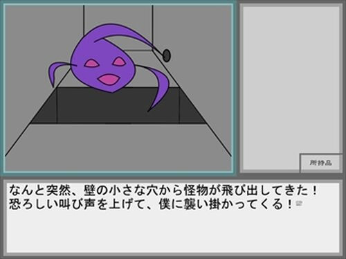 灯火の館 Game Screen Shots