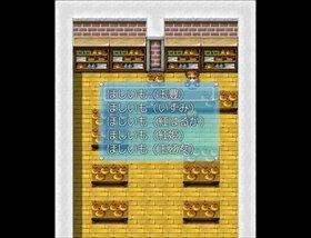 「ちょっとほしいも買ってくる。」 Game Screen Shot3