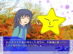 夢境迷宮 Game Screen Shot2
