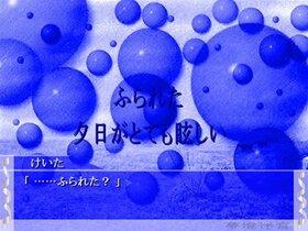 夢境迷宮 Game Screen Shot5