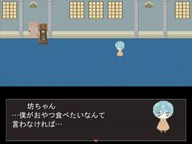 ぼくと百合さんとおばけ Game Screen Shot3