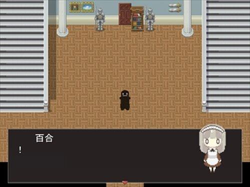 ぼくと百合さんとおばけ Game Screen Shots