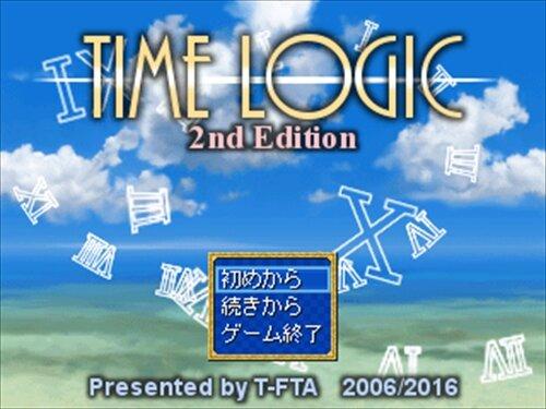 タイムロジック・セカンドエディション Game Screen Shot1