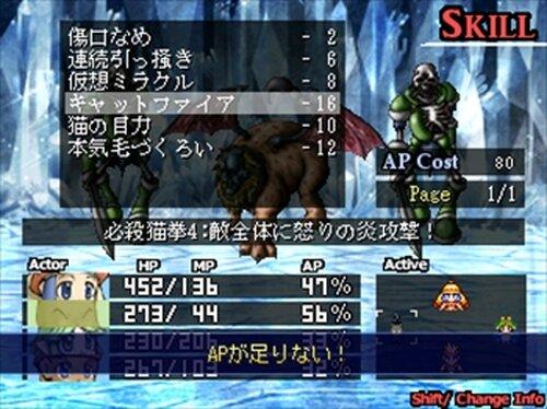 タイムロジック・セカンドエディション Game Screen Shot3