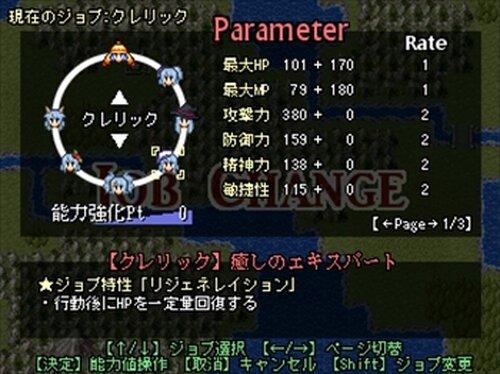 タイムロジック・セカンドエディション Game Screen Shot5
