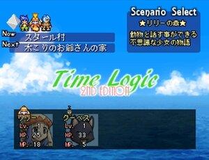 タイムロジック・セカンドエディション Screenshot